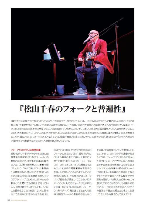 アコースティックギターライフ1